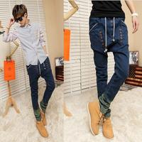 Men Korean Design Retro Middlelowlevel Finishing Water Wash Strap Pants Male Jeans Harem Pants Male Drop Crotch Pants Men Jeans