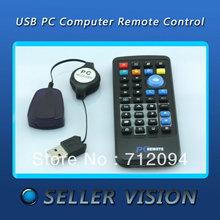 popular pc usb remote control