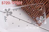 Rhinestone Case For  lenovo S720 S890 S750 P780  A850 A830 A760 ,A390T A308T A766   Crystal Diamond Hard Back Skin  phone Case