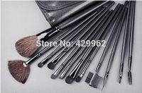 Brand MC lowest price  12pcs Professional Portable Cosmetic Makeup Brush Set Kit Makeup Brush Toos Set  promote