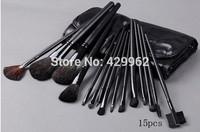 Brand MC 15pcs Professional Portable Cosmetic Makeup Brush & tools  Set Kit Makeup Brush Toos Set