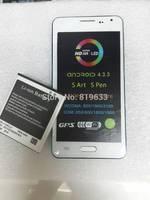 1pcs/Lot Original Android Phone Capacity 1800Mah Battery For 4.7inch Feiteng H9007 MTK6572 Original Phone Battery Free shipping