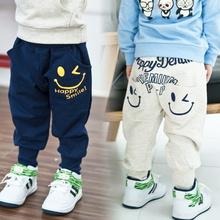 primavera envío gratis niño sonriente pantalones harén macho niña pantalones casuales(China (Mainland))