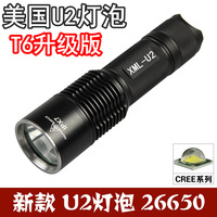 T6 glare flashlight military police , for waterproof charge 26650 xenon lamp 500 meters