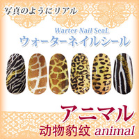 (12pcs/lot)2014 New arrival Animal Water Transfers Flower Nail Stickers Decals Free Shipping(NS55)