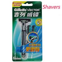 Manual rotary shaving razor a double blade knife +6 genuine Manual razor