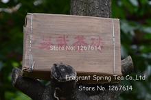 tea pu er promotion