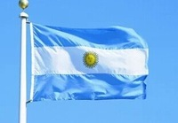 Argentina National Flag polyester material in size 90cm x 150cm