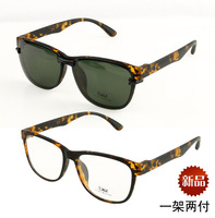 2014 Men Rushed Sale New Arrival Rb Sunglasses Genuine Tr-90 Glasses Frame Plain A Super Wear Two Pairs of Polarized Clip F5121