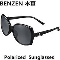 2014 New Women Polarized Sunglasses Elegent Butterfly woman Sun glasses UV 400 fashion shades  oculos with case black  1035B