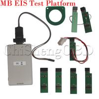 MB EIS Test Platform