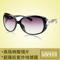 Senior Top Fasion Adult Polarized Multi Men Hongshan Dragon Sunglasses , Glasses Toad Glasses, Temperament Stylish New 4 # 2014