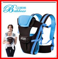 backpacks & carriers baby carrier chicco sling baby sling baby stroller carrinho de bebe hipseat canguru manduca kangaroo