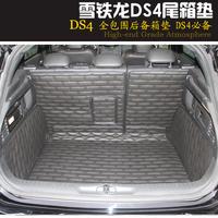 Citroen ds4 trunk mat ds4 trunk mat full ds4 trunk mat folding belt