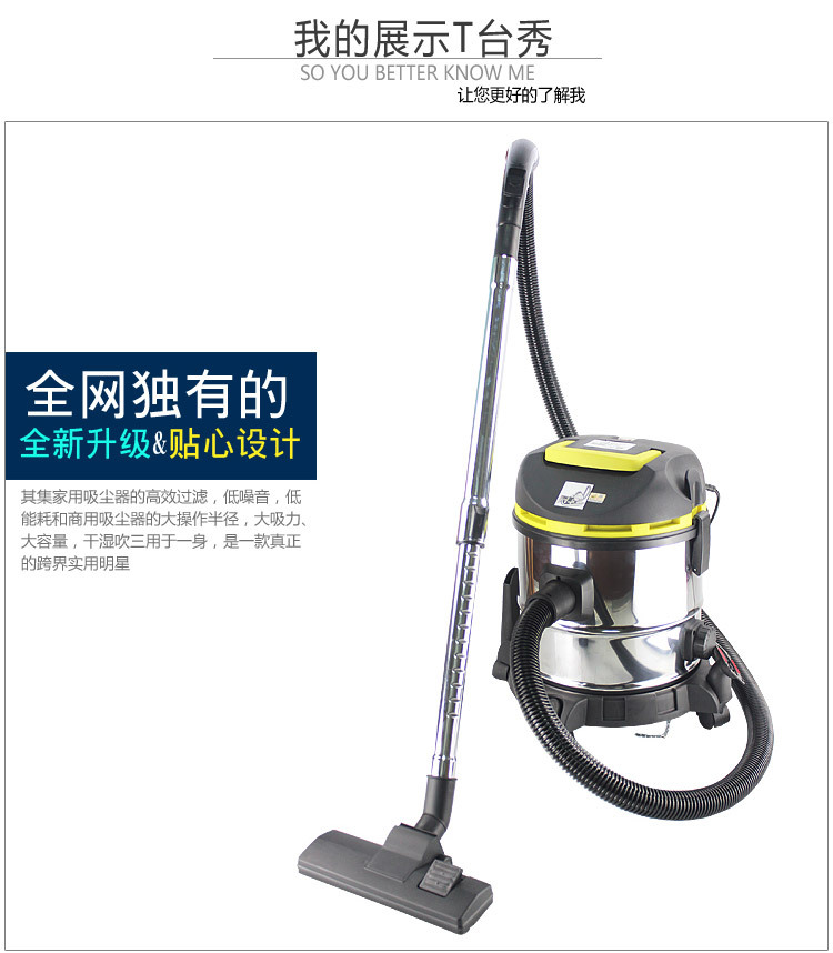 Small home carpet cleaners washing shipping industry with silence renovated hotel mites 802 Vacuum Cleaner(China (Mainland))