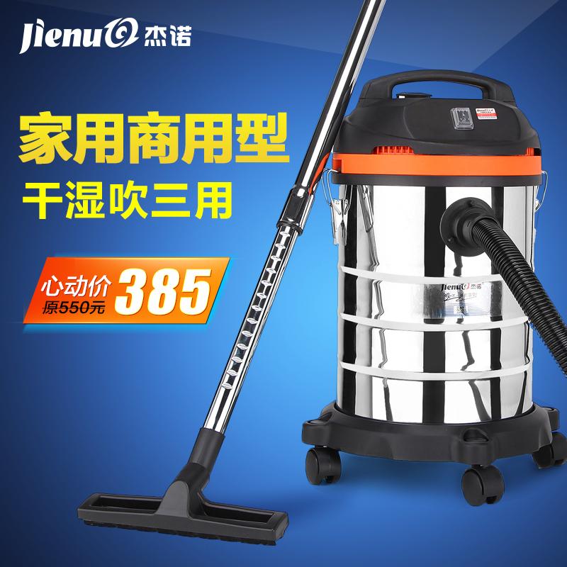 Hotels Jarrow industrial vacuum cleaner power vertical bucket Vacuum Cleaner 30L-1400W(China (Mainland))