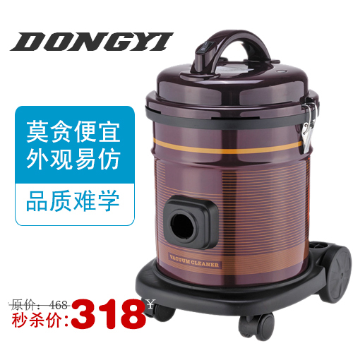 3C certification East billion super luxury home dual mute blown commercial industrial vacuum cleaner car Genuine(China (Mainland))
