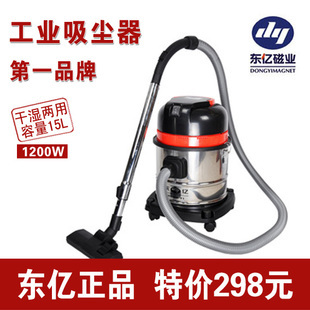 East million ZD90-15L consumer and commercial car washes hotel blew three industrial wet and dry vacuum cleaner with a small vac(China (Mainland))