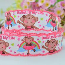 wholesale free crochet monkey