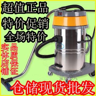 Baiyun Jie Pa 70L dual motor power BF502 carpet cleaner industrial vacuum cleaner dust suction machine(China (Mainland))