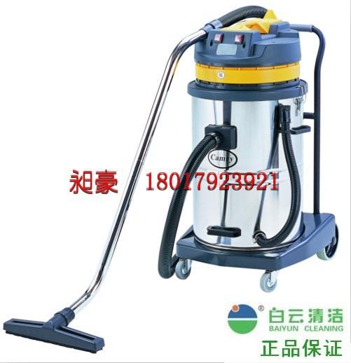 Baiyun vacuum suction machine BF580 vacuum suction machine Kamei 70L industrial vacuum cleaners vacuum suction machine(China (Mainland))
