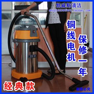 Original authentic Jie Jie Ba Ba industrial vacuum cleaners wet and dry vacuum suction machine powerful BF501(China (Mainland))