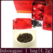 dahongpao tea promotion