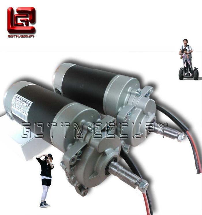Taiwan Shuo Yang factory Direct / MTM / balanced car / blacne / special gear motor / 48V 600W foot(China (Mainland))