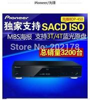 Good price, good quality BDP-450 3D Blu ray player dvd player 100% authentic original jailbreak gift HDMI line +3D genuine disc