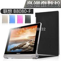 Ultra-thin silk Leather Case Smart Cover case For Lenovo Yoga Tablet 10.1 HD B8080 B8080-f B8080-HV B8080-H +Screen Film
