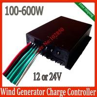 Free shipping 100w/300w/400w/600w Max Wind Turbine Charge Controller ;12V or 24V ;wind controller ; Wind Generator Regulator