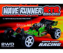 popular rc brushless buggy