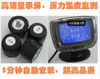 New AH2013E Tpms Tire Pressure Monitoring System External Sensors Blue Led Bar Auto Tire Pressure Detect Free Shipping Hot Top 1