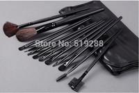 Lowest Price Free Shipping 12pcs/set Professional Portable Cosmetic Makeup Brush Set Kit Makeup Brush Toos Set  Brush