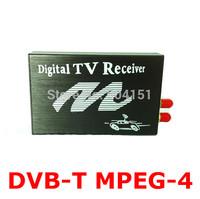 DVB-T MPEG-4 Mobile Digital tv Tuner Receiver Car TV BOX 2 antennas PAL/NTSC auto M-589
