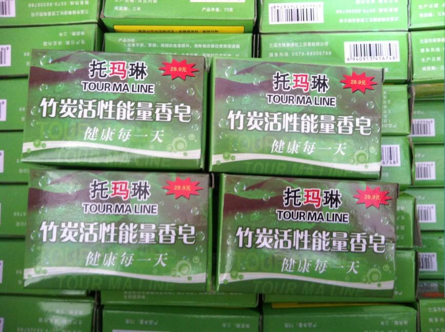 Wholesale tourmaline charcoal soap active energy()