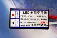 Free ship, AC 220V to AC 12V 20W 0.99A LED Driver Electronic Transformer Power Supply for 12V LED light bulbs transformer