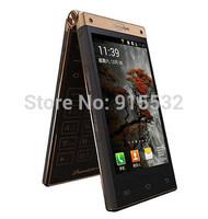 Uniscope U W2014 quad core Qualcomm 3.7 inch 800x400 screen 1G ram 4G rom flip smart phone