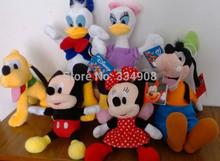 donald duck plush toy price
