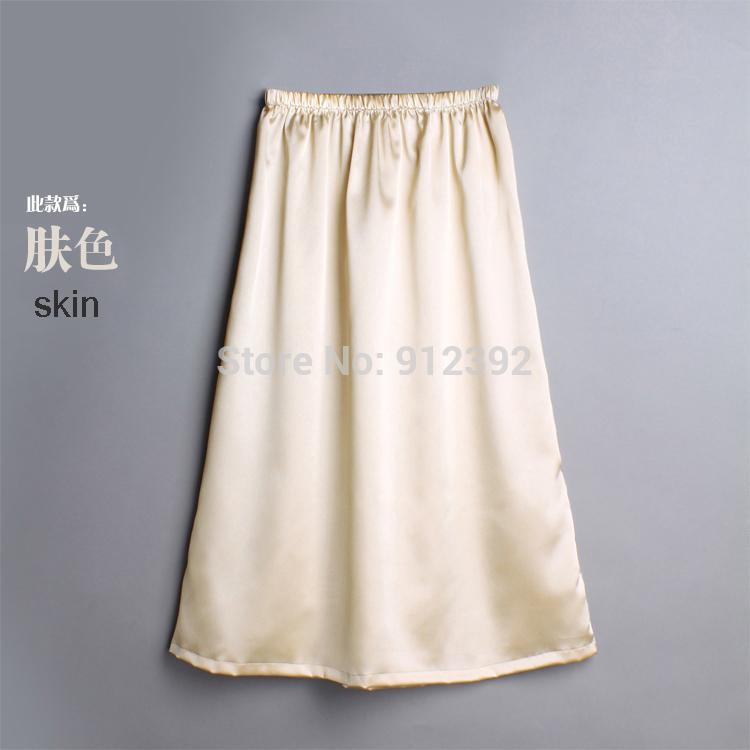 WS0003 Women's smooth half Slip 5 color basic petticoat dress slip (10