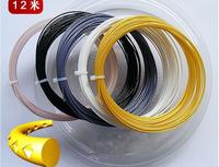 luxilon alu power125 tennis string w/o packaging  Free transportation