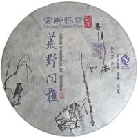 Yunnan Ancient Tree Pu-erh tea By Gu Zu Qin 2014 Asking woodman in the mountain  Raw 357g