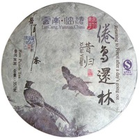 Yunnan Ancient Tree Pu-erh tea By Gu Zu Qin 2014 Xi-Gui Village in LinCang Returning to Forest after a day's going out  Raw 357g