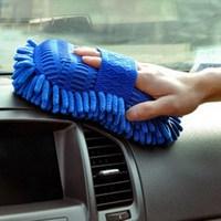 1PC Hot New Ultrafine Fiber Chenille Anthozoan Car Wash Gloves Car Washer Supplies DP870339