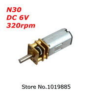 Bulk 4pcs N30 12mm 6V 320 rpm Mini Micro Brushed DC Gear Motor For Intelligent Door Lock With Metal Geared Reducer Box