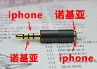 50pcs/lot High Quality Full Metal 3.5 Jack Audio Earphones Universal Adapter 3.5mm Male to 3.5mm Female Converter 0002