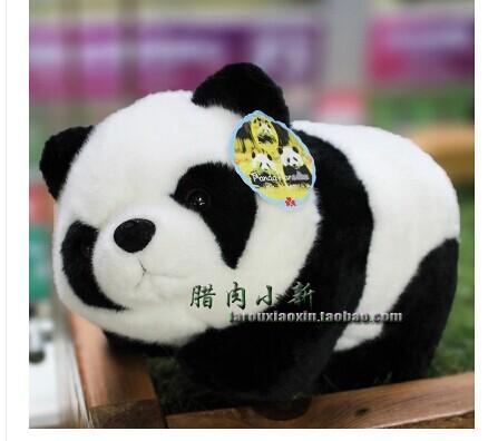 Stuffed plush 15cm prone panda plush toy doll w2533(China (Mainland))