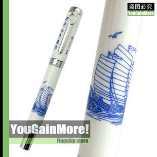 Genuine Jinhao 950 fountain pen ceramic pen print sailboat gift ink pens(China (Mainland))