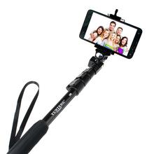 camera phone tripod promotion
