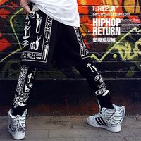 Harajuku Hip hop pants Casual sports print Loose women sportswear dance pants Punk Dance harem pants Sportswear